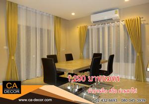CA-Decor curtains