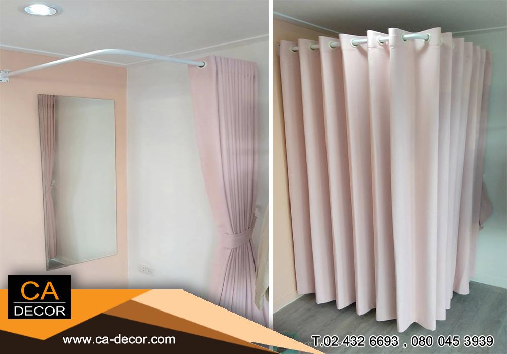ห้องลองแต่งตัวสีชมพู