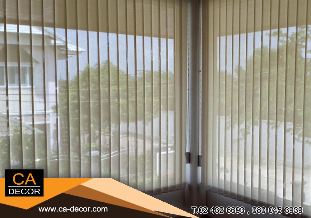 ม่านปรับแสง สีครีม Vertical sun screen2