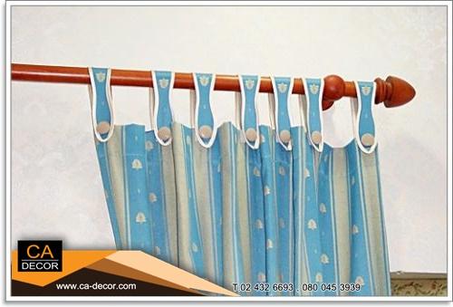 loop curtains1
