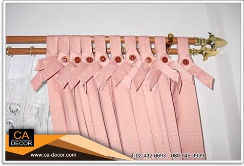 loop curtains2