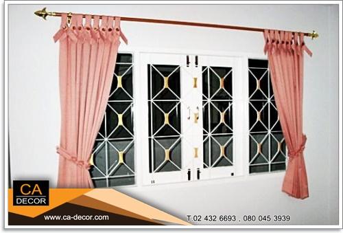 loop curtains4