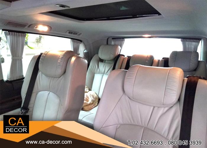 ม่านรถ ช่วยรักษาอุปกรณ์ภายในรถ