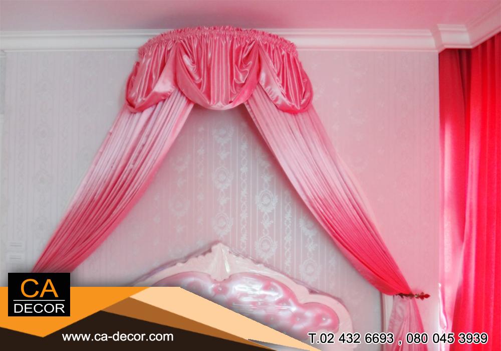 ม่านหลุยส์สีชมพูสำหรับหัวเตียง
