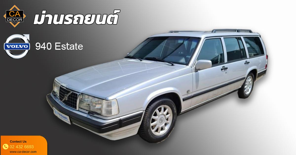 ม่านรถยนต์ volvo 940 estate