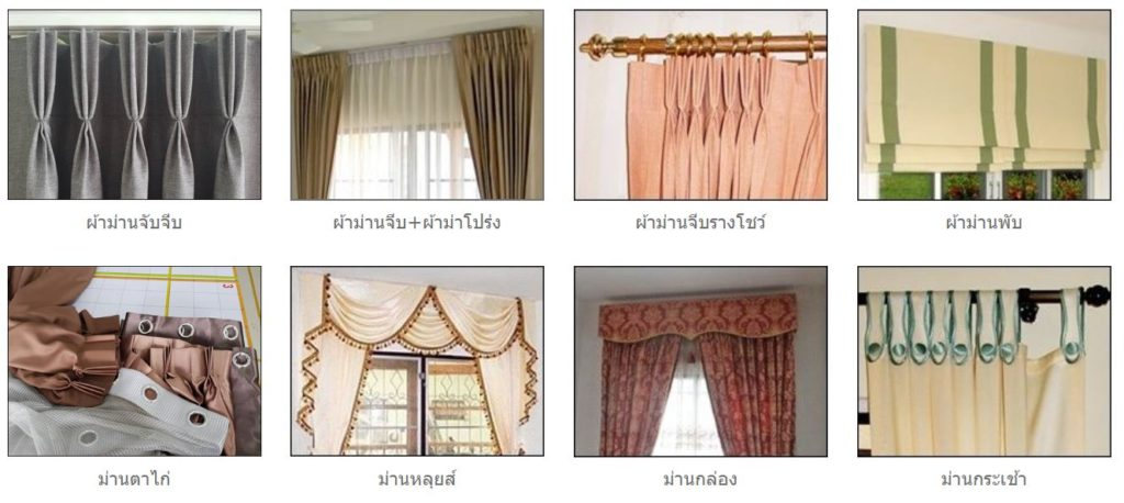what curtain_1