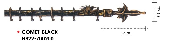 Rod Curtain_Brazilian Style _COMET-BLACK-HB22-700200