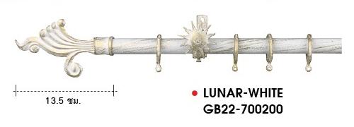 Rod Curtain_European Style_ LUNAR-WHITE-GB22-700200