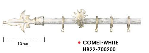 Rod Curtain_European Style_COMET-WHITE-HB22-700200