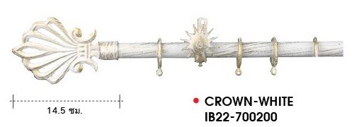 Rod Curtain_European Style_CROWN-WHITE-IB22-700200