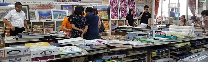 ร้านผ้าม่าน นนทบุรี